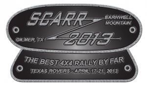 2013 SCARR LOGO WITH SHADOW